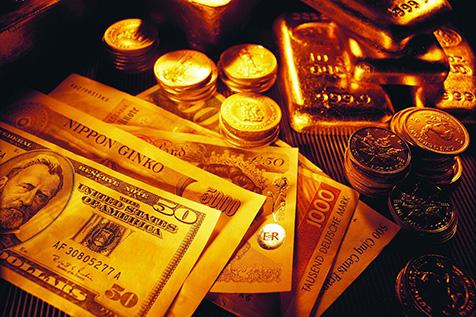 Финансовая граммотность